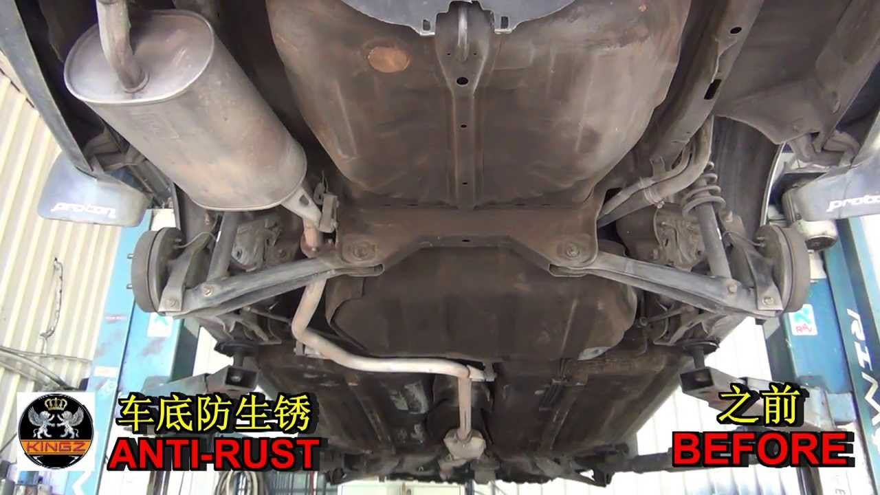 rust protection for cars reviews