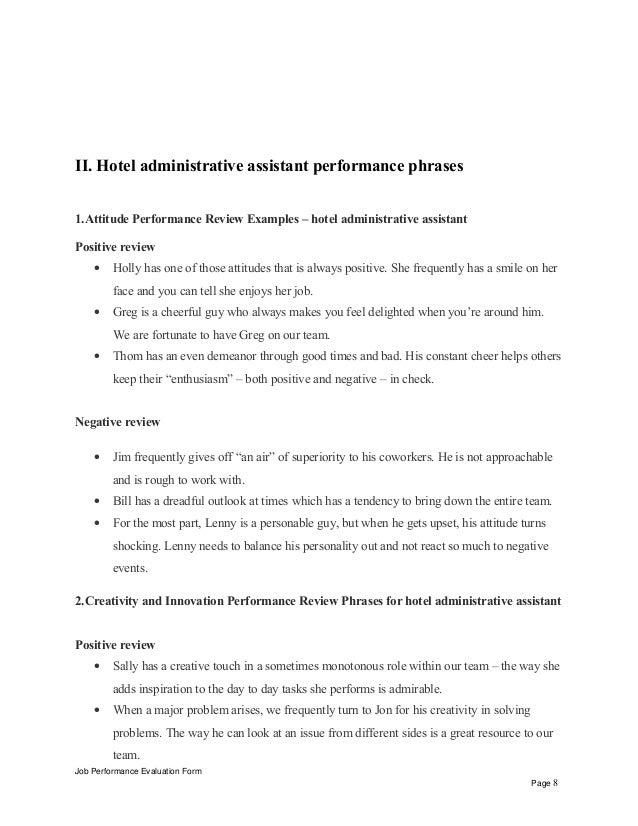 performance review for administrative assistant